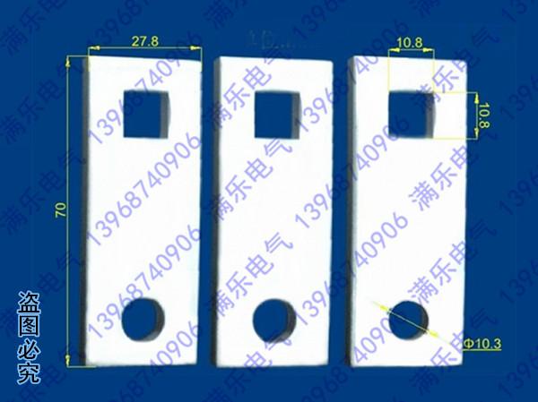 DZ20接线铜板,DZ20板前加长接线排,接线端子,接线母排