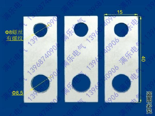 nm1接线排,nm1-125连接铜板,nm1-100加长接线板,空开延长板
