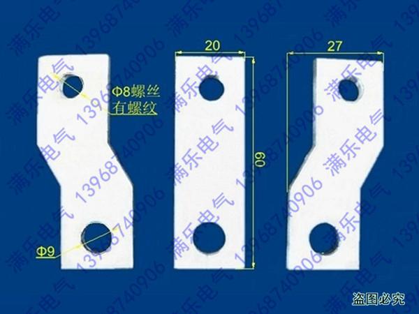 NSX100级间距扩展器,CVS160端子扩展器,NSE250接线板