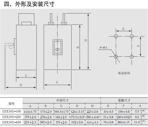 变压器并联运行或采用环形供电时,要求高分断能力的分支路场合,在交流
