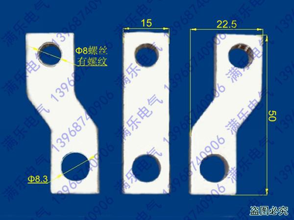 CM1接线板,NM1接线铜板,CDM1铜接线板,RMM1扩展器,RDM1接线母排,TGM1空开延长板