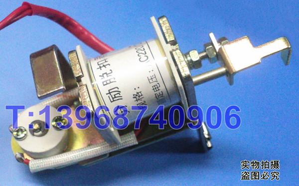 正泰型dz20l-250分励脱扣器