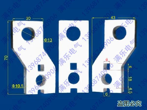 NSX400端子扩展器,CVS400级间距扩展器,NSE400接线板
