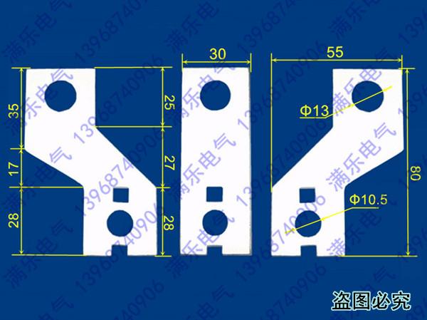 NSX630端子扩展器,CVS630级间距扩展器,NSE630接线板