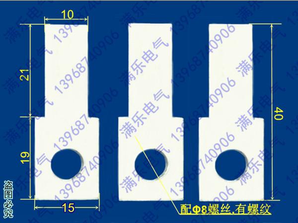 ABB接线排,ABB连接片,ABB铜接线板,端子扩展器