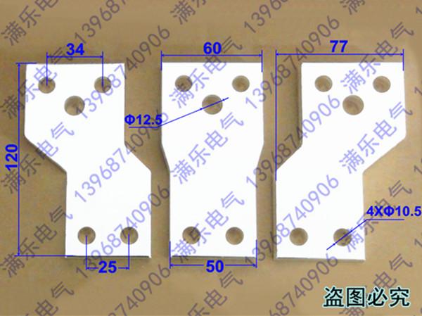 施耐德NS800级间距扩展器 NS X 1000连接板 接线排 1250A接线端子